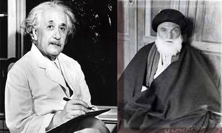 آلبرت اینشتین و آیت الله بروجردی