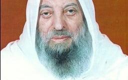 mojtahedi
