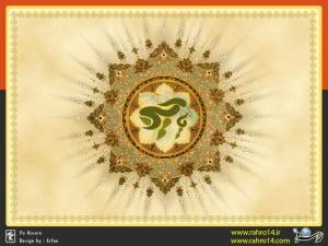 يا امام حسين - تصوير با كيفيت بالا