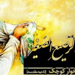 حضرت علی اصغر دردانه اباعبدالله علیهما السلام