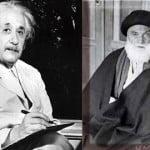 شیعه شدن اینشتین توسط آیت الله العظمی بروجردی قدس سره + کلیپ